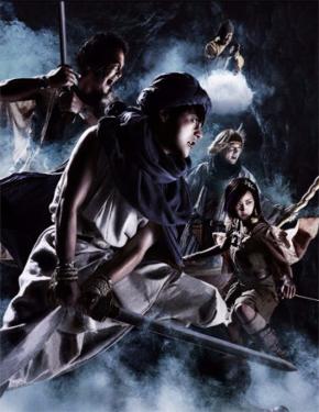 勇者ヨシヒコシリーズの画像 p1_14