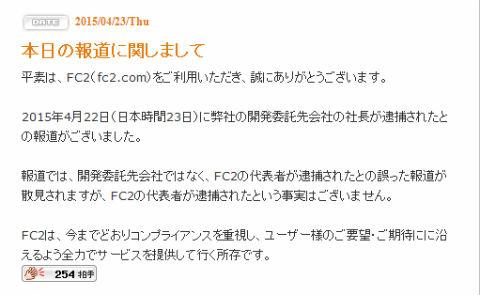 ah_fcc1.jpg