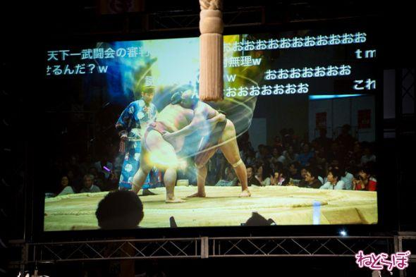 ニコニコ超会議2015リアルSUMOU