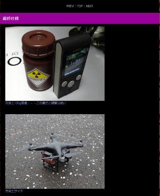 ah_drone2.jpg