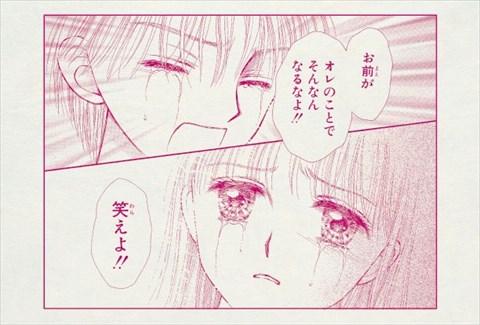 ah_pc_06_kodocha.jpg