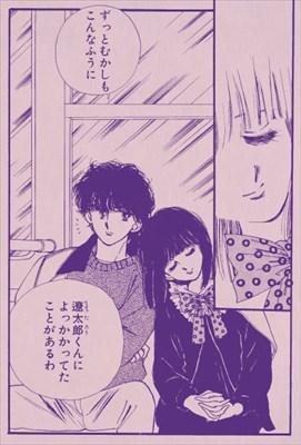 ah_pc_08_tsukiyoru.jpg