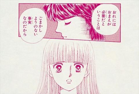 ah_pc_09_tokimeki.jpg