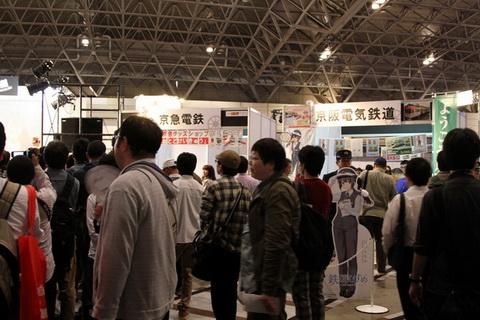 chotetsu-02.jpg
