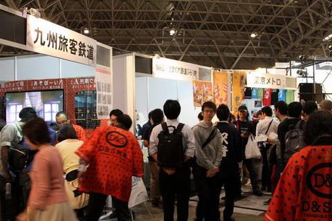 chotetsu-03.jpg