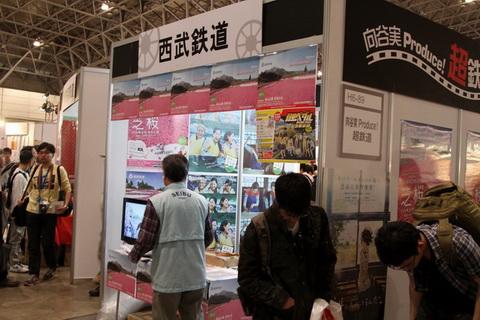 chotetsu-04.jpg