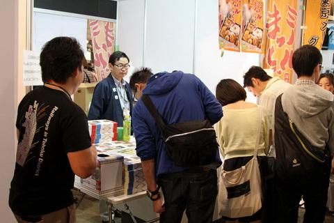 chotetsu-06.jpg