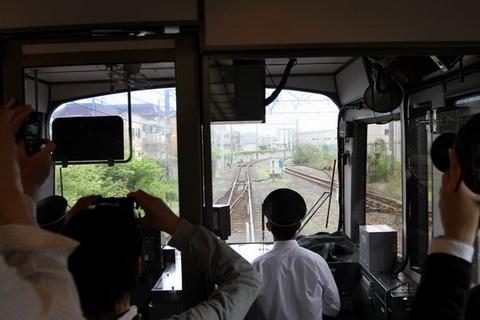 train11.jpg