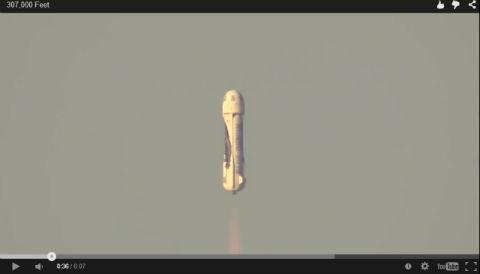 ah_rocket3.jpg
