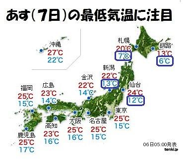 ah_mizu2.jpg