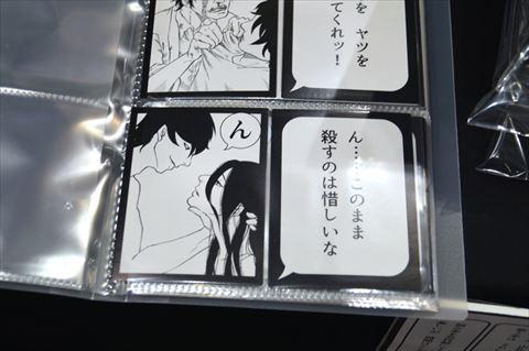 haru_karuta02.jpg