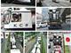 イングラム&筧利夫が都内各所に緊急出動 目撃写真多数アップされる