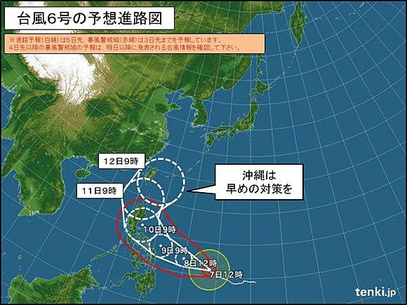 沖縄は例年になく早い台風シーズ...