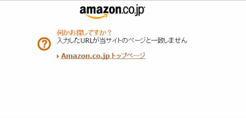 ah_fss2.jpg