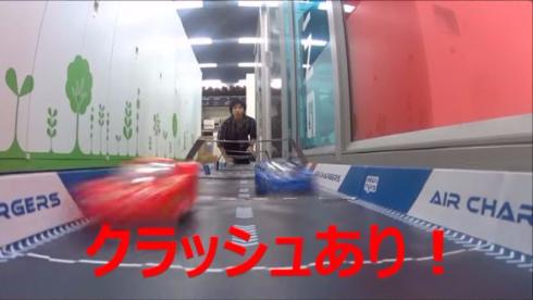 爆音爆走エアゼロ