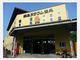 約70年の歴史をもつ東横線・綱島駅の「綱島ラジウム温泉 東京園」、5月19日をもって閉館