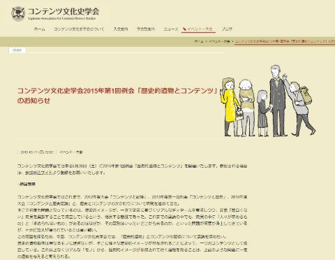 ah_shigaku1.jpg