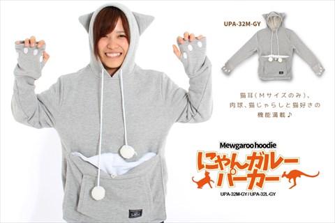 ah_hoodie1.jpg