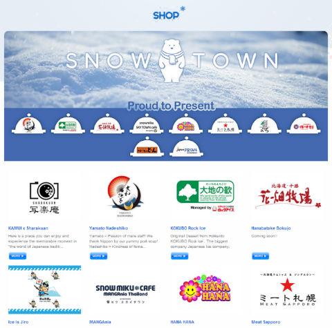 ah_snowmiku3.jpg