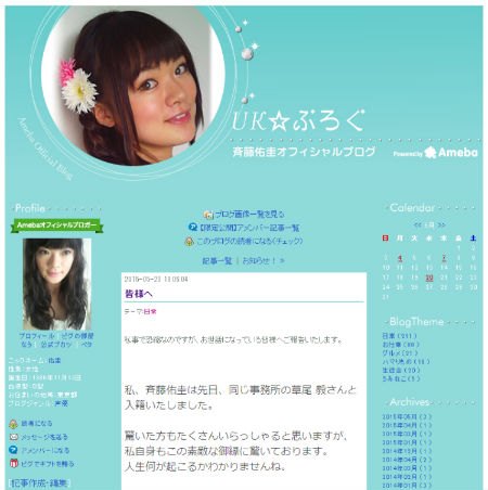 ah_kusao1.jpg