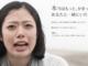 自虐的すぎ? 重い? 物議をかもしたドコモメールのキャンペーン動画が非公開に NTTドコモ「さまざまな反響を踏まえて」