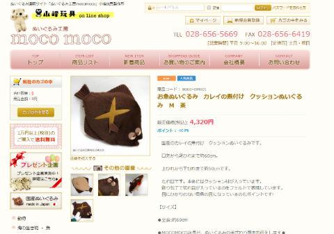 ah_karei.jpg