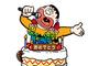 6月15日はジャイアンのお誕生日! 藤子・F・不二雄ミュージアムで総重量500グラムの新メニュー「ジャイアントハンバーガー」登場