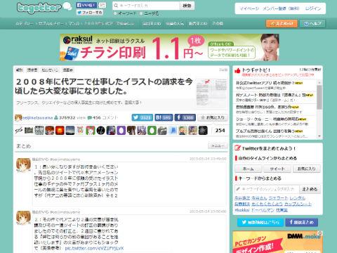 aH_yoani1.jpg