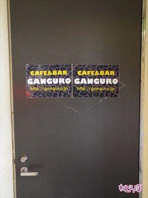 ah_ganguro3.JPG