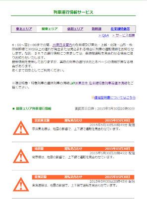ah_jishin2.jpg