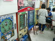 日本懐かし10円ゲーム大全