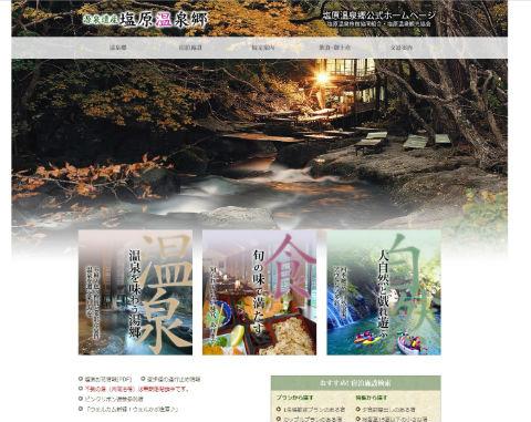 ah_onsen2.jpg