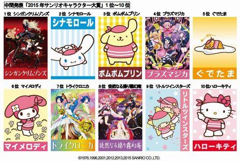 miyako_150602showbyrock.jpg