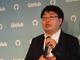 「GitHub」日本法人設立 東京・港区に日本オフィスオープン