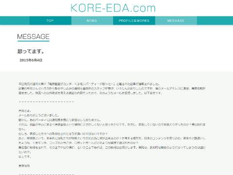 ah_koreeda1.jpg