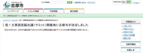 ay_shima01.jpg