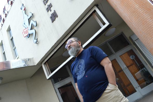 田亀源五郎さん
