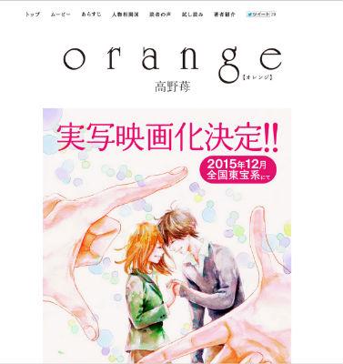 ah_orange3.jpg