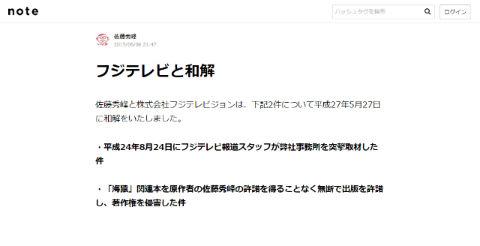 ah_satou1.jpg