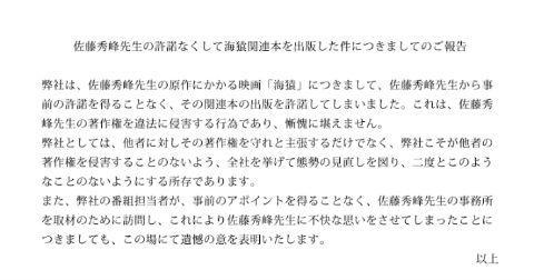 ah_satou2.jpg
