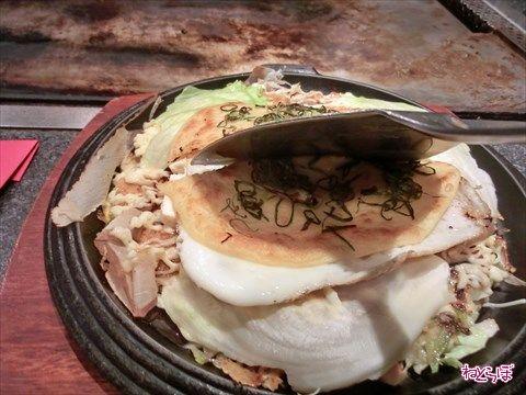 ah_okonomi11.JPG