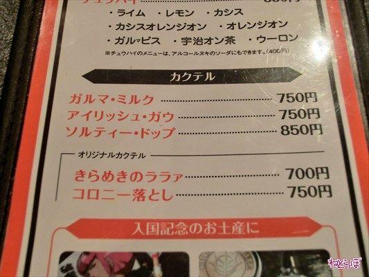 ah_okonomi13.JPG