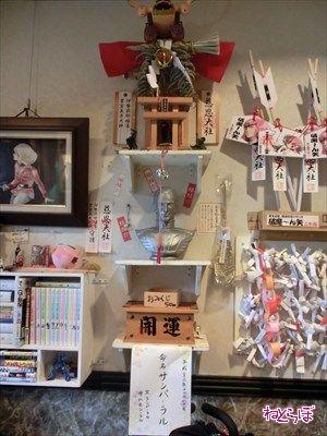 ah_okonomi4.JPG