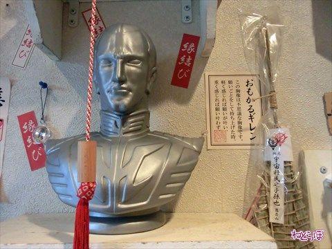 ah_okonomi6.JPG