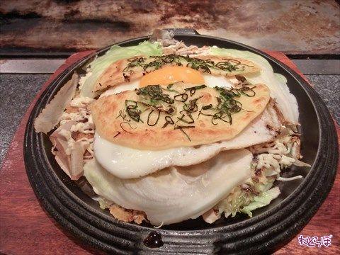 ah_okonomi8.JPG