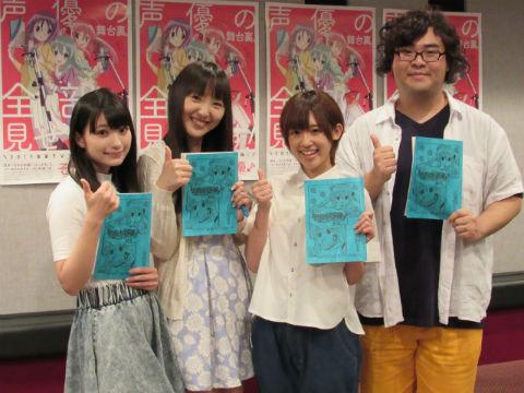 ah_fukushi3.jpg