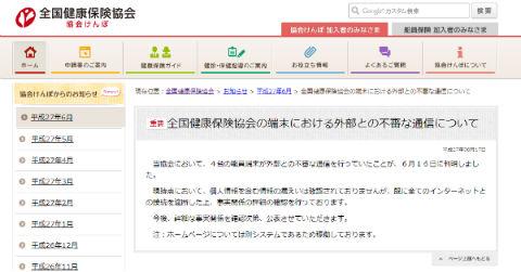 ah_kenpo1.jpg