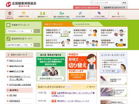 ah_kenpo2.jpg