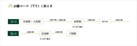 ah_mizu005.jpg