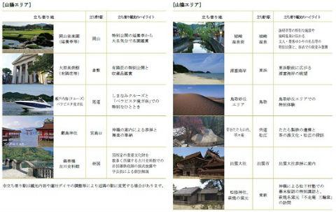 ah_mizukaze03.jpg
